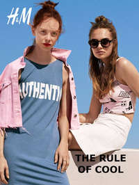 H&M - The Rule of Cool